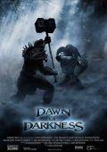 """Постер 1 из 1 из фильма """"Рассвет тьмы"""" /Dawn of Darkness/ (2010)"""