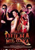 """Постер 1 из 2 из фильма """"Разыскивается жених"""" /Dulha Mil Gaya/ (2010)"""