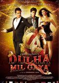 """Постер 2 из 2 из фильма """"Разыскивается жених"""" /Dulha Mil Gaya/ (2010)"""
