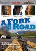 """Постер 1 из 3 из фильма """"Развилка на дороге"""" /A Fork in the Road/ (2010)"""