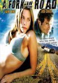 """Постер 2 из 3 из фильма """"Развилка на дороге"""" /A Fork in the Road/ (2010)"""