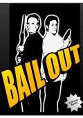 """Постер 1 из 3 из фильма """"Реальная помощь"""" /Bail Out/ (2010)"""