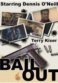 """Постер 3 из 3 из фильма """"Реальная помощь"""" /Bail Out/ (2010)"""