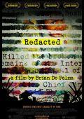 """Постер 1 из 4 из фильма """"Без цензуры"""" /Redacted/ (2007)"""