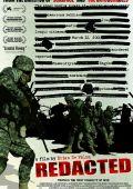 """Постер 2 из 4 из фильма """"Без цензуры"""" /Redacted/ (2007)"""