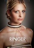 """Постер 1 из 9 из фильма """"Двойник"""" /Ringer/ (2011)"""
