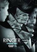 """Постер 6 из 9 из фильма """"Двойник"""" /Ringer/ (2011)"""