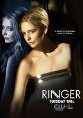 """Постер 7 из 9 из фильма """"Двойник"""" /Ringer/ (2011)"""