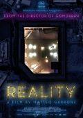 """Постер 2 из 4 из фильма """"Реальность"""" /Reality/ (2012)"""