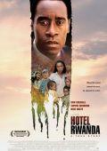 """Постер 2 из 2 из фильма """"Отель """"Руанда"""""""" /Hotel Rwanda/ (2004)"""