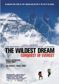 """Постер 1 из 1 из фильма """"Самая дикая мечта"""" /The Wildest Dream/ (2010)"""