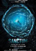 """Постер 3 из 7 из фильма """"Санктум 3D"""" /Sanctum/ (2010)"""