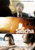 """Постер 12 из 14 из фильма """"Саша"""" /Sasha/ (2010)"""