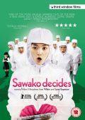 "Постер 2 из 2 из фильма ""Савако принимает решение"" /Kawa no soko kara konnichi wa/ (2010)"