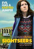 """Постер 4 из 5 из фильма """"Раз! Два! Три! Умри!"""" /Sightseers/ (2012)"""