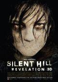 """Постер 10 из 11 из фильма """"Сайлент Хилл 2 3D"""" /Silent Hill: Revelation 3D/ (2012)"""