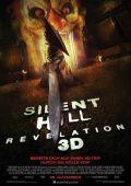 """Постер 11 из 11 из фильма """"Сайлент Хилл 2 3D"""" /Silent Hill: Revelation 3D/ (2012)"""