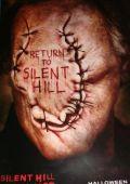 """Постер 4 из 11 из фильма """"Сайлент Хилл 2 3D"""" /Silent Hill: Revelation 3D/ (2012)"""