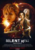"""Постер 6 из 11 из фильма """"Сайлент Хилл 2 3D"""" /Silent Hill: Revelation 3D/ (2012)"""