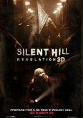"""Постер 8 из 11 из фильма """"Сайлент Хилл 2 3D"""" /Silent Hill: Revelation 3D/ (2012)"""
