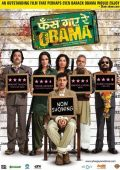 """Постер 1 из 3 из фильма """"С любовью к Обаме"""" /Phas Gaye Re Obama/ (2010)"""