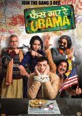 """Постер 3 из 3 из фильма """"С любовью к Обаме"""" /Phas Gaye Re Obama/ (2010)"""
