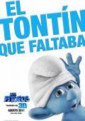 "Постер 9 из 19 из фильма ""Смурфики"" /The Smurfs/ (2011)"
