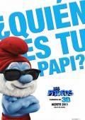 "Постер 12 из 19 из фильма ""Смурфики"" /The Smurfs/ (2011)"
