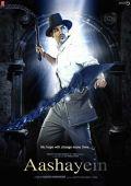 """Постер 1 из 4 из фильма """"С надеждой на лучшее"""" /Aashayein/ (2010)"""