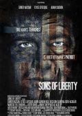 Сыновья свободы