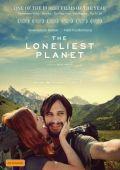 """Постер 4 из 4 из фильма """"Самая одинокая планета"""" /The Loneliest Planet/ (2011)"""