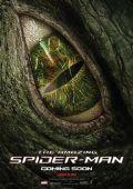 """Постер 17 из 18 из фильма """"Новый Человек-паук"""" /The Amazing Spider-Man/ (2012)"""