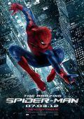 """Постер 18 из 18 из фильма """"Новый Человек-паук"""" /The Amazing Spider-Man/ (2012)"""