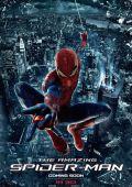 """Постер 7 из 18 из фильма """"Новый Человек-паук"""" /The Amazing Spider-Man/ (2012)"""