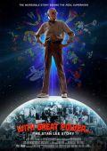 """Постер 2 из 2 из фильма """"С великой силой: История Стэна Ли"""" /With Great Power: The Stan Lee Story/ (2010)"""
