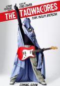 """Постер 2 из 2 из фильма """"Таквакоры"""" /The Taqwacores/ (2010)"""