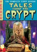 "Постер 3 из 8 из фильма ""Байки из склепа"" /Tales from the Crypt/ (1989)"