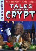 "Постер 4 из 8 из фильма ""Байки из склепа"" /Tales from the Crypt/ (1989)"