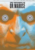 """Постер 1 из 2 из фильма """"Завещание доктора Мабузе"""" /Le testament du Dr. Mabuse/ (1933)"""