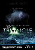 "Постер 2 из 2 из фильма ""Бермудский треугольник"" /The Triangle/ (2005)"