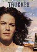 """Постер 1 из 1 из фильма """"Дальнобойщица"""" /Trucker/ (2009)"""