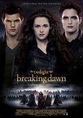 """Постер 31 из 35 из фильма """"Сумерки. Сага. Рассвет: Часть 2"""" /The Twilight Saga: Breaking Dawn - Part 2/ (2012)"""