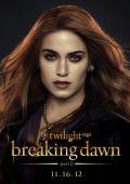 """Постер 7 из 35 из фильма """"Сумерки. Сага. Рассвет: Часть 2"""" /The Twilight Saga: Breaking Dawn - Part 2/ (2012)"""