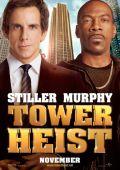 """Постер 4 из 10 из фильма """"Как украсть небоскреб"""" /Tower Heist/ (2011)"""