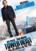 """Постер 5 из 10 из фильма """"Как украсть небоскреб"""" /Tower Heist/ (2011)"""