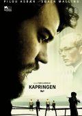 """Постер 2 из 3 из фильма """"Заложники"""" /Kapringen/ (2012)"""