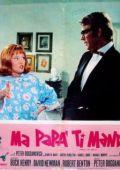 "Постер 2 из 13 из фильма ""В чем дело, док?"" /What's Up, Doc?/ (1972)"