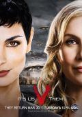 """Постер 2 из 5 из фильма """"Vизитеры"""" /V/ (2009)"""