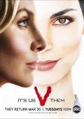 """Постер 3 из 5 из фильма """"Vизитеры"""" /V/ (2009)"""