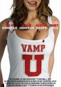 """Постер 1 из 1 из фильма """"Vamp U"""" /Vamp U/ (2013)"""